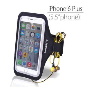 avantreero-husa-brat-iphone6p-tr803-01
